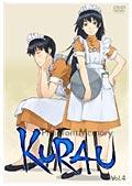 KURAU Phantom Memory Vol.4