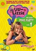 リジー&Lizzie ファースト・シーズン VOL.1