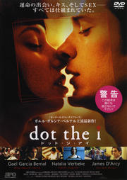 dot the i ドット・ジ・アイ