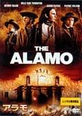 アラモ (2004)