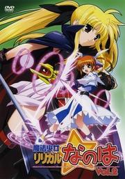 魔法少女リリカルなのは Vol.2