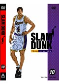 SLAM DUNK VOL.10