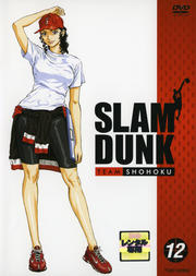 SLAM DUNK VOL.12