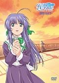 Wind −a breath of heart− DVD Vol.1