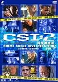 CSI:科学捜査班 SEASON 2セット