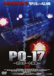PQ-17 -対Uボート海戦- II / ...