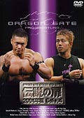 DRAGON GATE OFFICIAL DVD SERIES 伝説の扉 2004年編 Gate.4