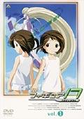 フィギュア17 つばさ&ヒカル vol.1