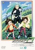 フィギュア17 つばさ&ヒカル vol.2