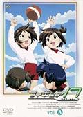 フィギュア17 つばさ&ヒカル vol.3