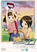 フィギュア17 つばさ&ヒカル vol.5