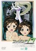 フィギュア17 つばさ&ヒカル vol.6