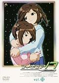 フィギュア17 つばさ&ヒカル vol.10
