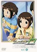 フィギュア17 つばさ&ヒカル vol.12