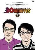 30minutes 2