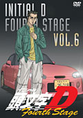 頭文字D 4th Stage VOL.6