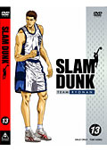 SLAM DUNK VOL.13