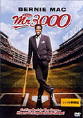 Mr.3000