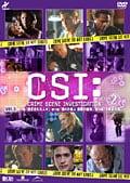 CSI:科学捜査班 SEASON 2 VOL.5