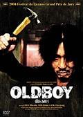 オールド・ボーイ (2003年韓国)