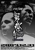 PRIDE 男祭り 2004 −SADAME−