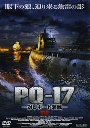PQ-17 -対Uボート海戦- III / ...