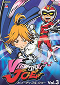 VIEWTIFUL JOE Vol.3
