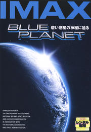 BLUE PLANET 碧い惑星の神秘に迫る