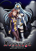 Xenosaga THE ANIMATIONセット