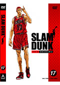 SLAM DUNK VOL.17<完>
