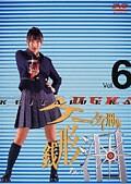 ケータイ刑事 銭形泪 Vol.6