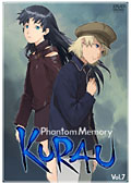 KURAU Phantom Memory Vol.7