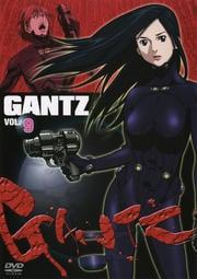 GANTZ −ガンツ− Vol.9