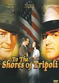 トリポリ魂 −海兵隊よ永遠なれ−