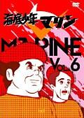 海底少年マリン DISC-13