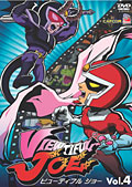 VIEWTIFUL JOE Vol.4