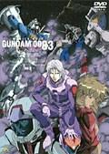 機動戦士ガンダム0083 STARDUST MEMORY Vol.1