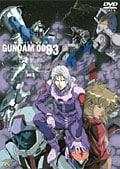 機動戦士ガンダム0083 STARDUST MEMORY Vol.3