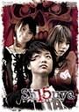 Sh15uya シブヤ フィフティーン VOL.3