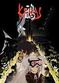 鴉−KARAS− 第壱話