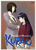 KURAU Phantom Memory Vol.8
