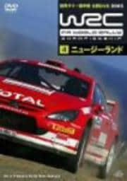 WRC 世界ラリー選手権 2005 VOL.4 ニュージーランド