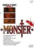 MONSTERセット2
