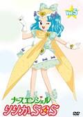 ナースエンジェルりりかSOS Vol.5