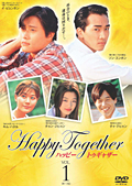 Happy Together 〜ハッピー トゥギャザー〜セット