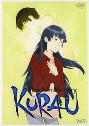 KURAU Phantom Memory Vol.9