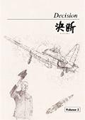 アニメンタリー 決断 Volume5