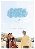 87% Vol.2