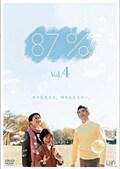 87% Vol.4