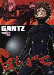 GANTZ −ガンツ− Vol.12